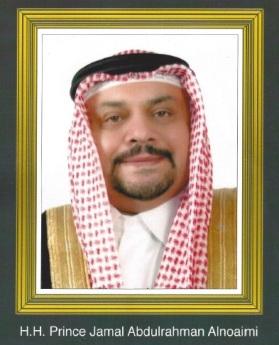 Prince Jamal face